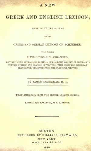 Download A new Greek and English lexicon