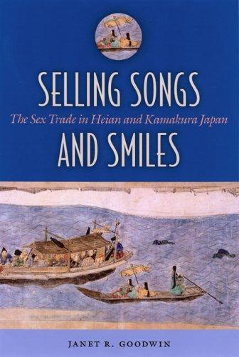 Selling Songs and Smiles by Janet R. Goodwin