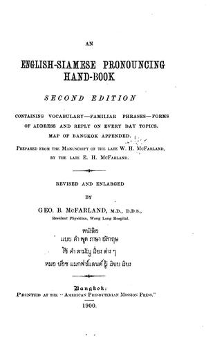 An English-Siamese Pronouncing Hand-book by William Hays McFarland