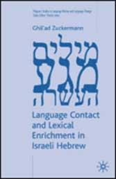 LANGUAGE CONTACT AND LEXICAL ENRICHMENT IN ISRAELI HEBREW by GHIL'AD ZUCKERMANN